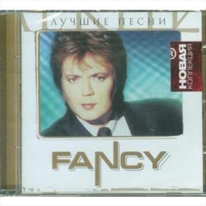 2011-Fancy-Лучшие-Песни